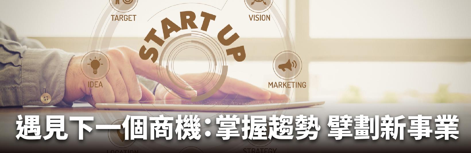 First slide image